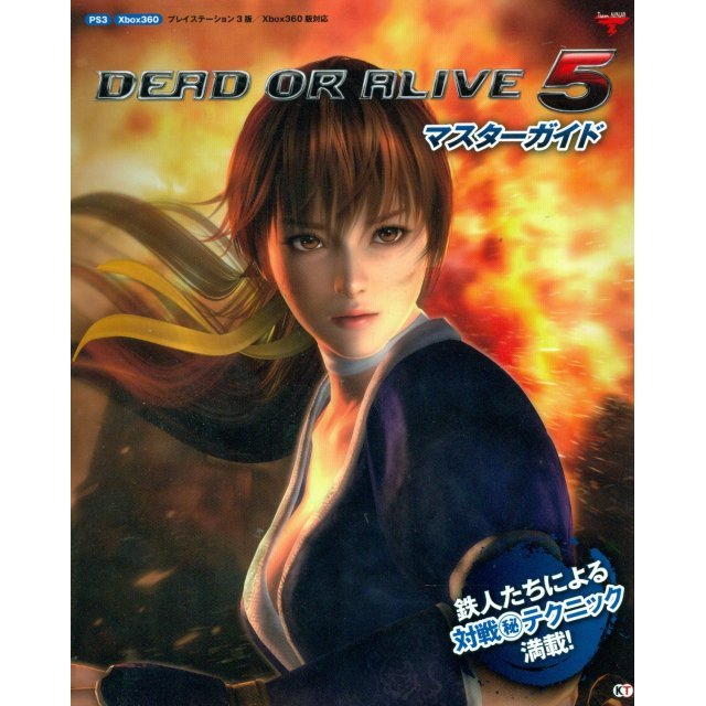 Dead or Alive 5 Master Guide
