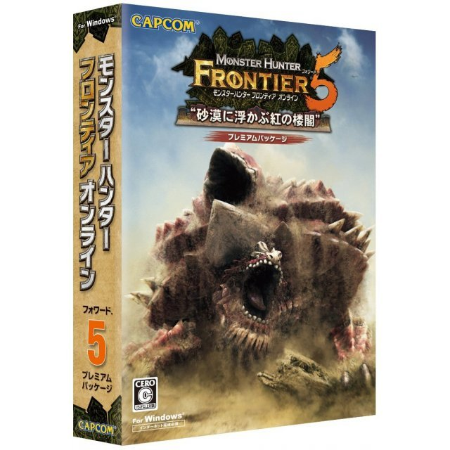 Monster Hunter Frontier Online Forward.5 Premium Package (DVD-ROM)