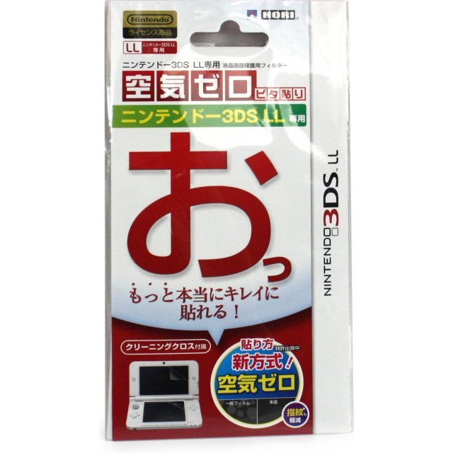 Zero Air Pitahari Filter for 3DS LL