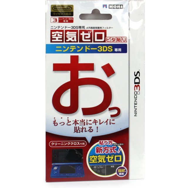 Zero Air Pitahari Filter for 3DS