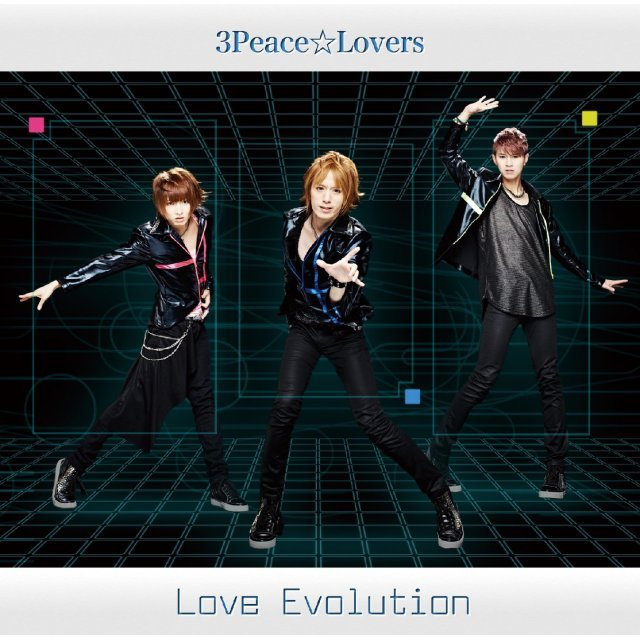 Love Evolution [CD+DVD Type B]