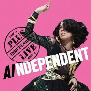 Independent - Deluxe Edition