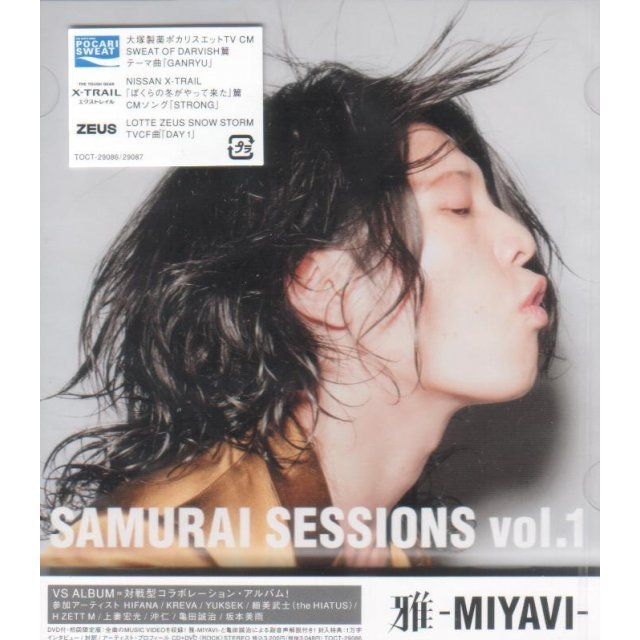 Samurai Sessions Vol.1 [CD+DVD Limited Edition]