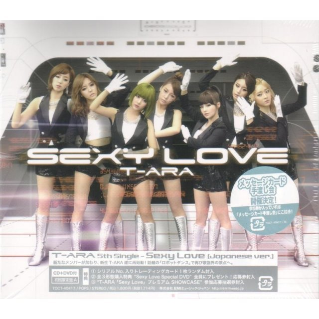 Sexy Love Japanese Ver. [CD+DVD Limited Edition Type A]