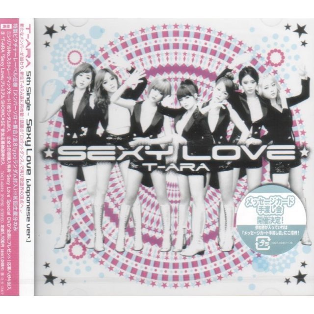 Sexy Love Japanese Ver.