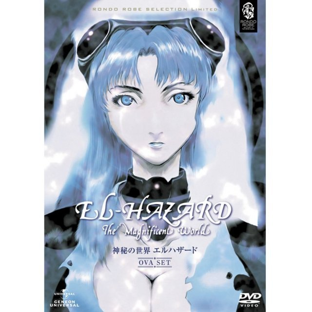 El-Hazard / Shinpi No Sekai El-Hazard Ova Dvd Set
