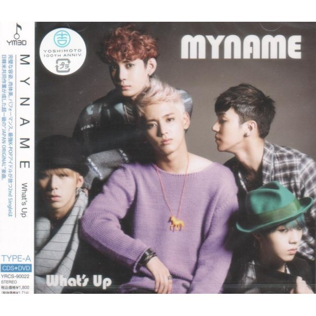 What's Up [CD+DVD Type A]