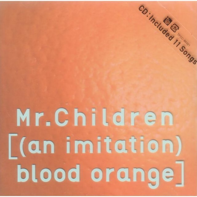 An Imitation Blood Orange