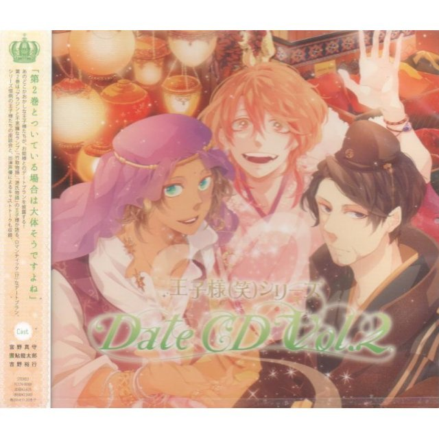 Ohji-Sama / Warai Series Date CD Vol.2