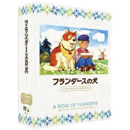 Dog Of Flanders Family Selection Dvd Box