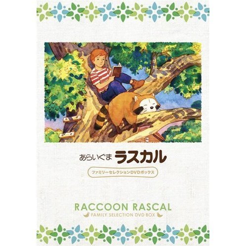 Raccoon Rascal Family Selection Dvd Box