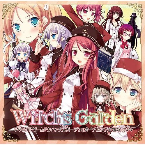 Witch's Garden (Witch's Garden Intro Theme)