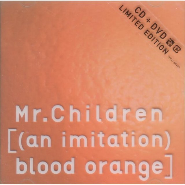An Imitation Blood Orange [CD+DVD Limited Edition]