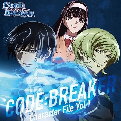 Code Breaker Character Song Vol.1