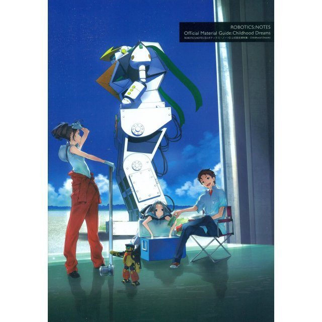 Robotics Notes Official Materials Guide - Childhood Dreams