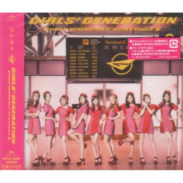Girls' Generation II - Girls & Peace