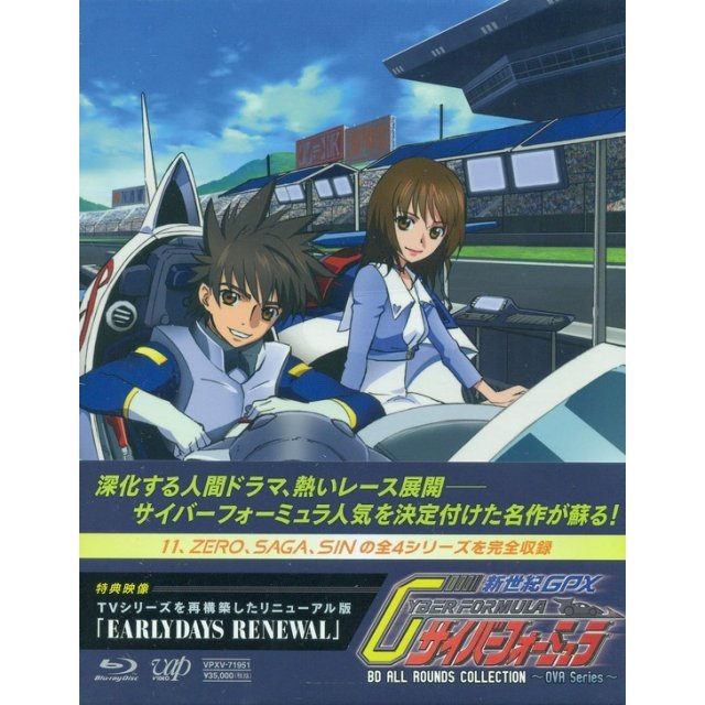 Future Gpx Cyber Formula Bd All Rounds Collection - Ova Series