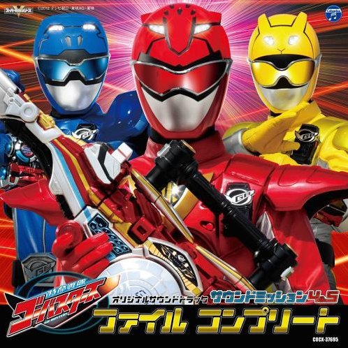 Tokumei Sentai Go-Busters Sound Mission 4&5 File Complete
