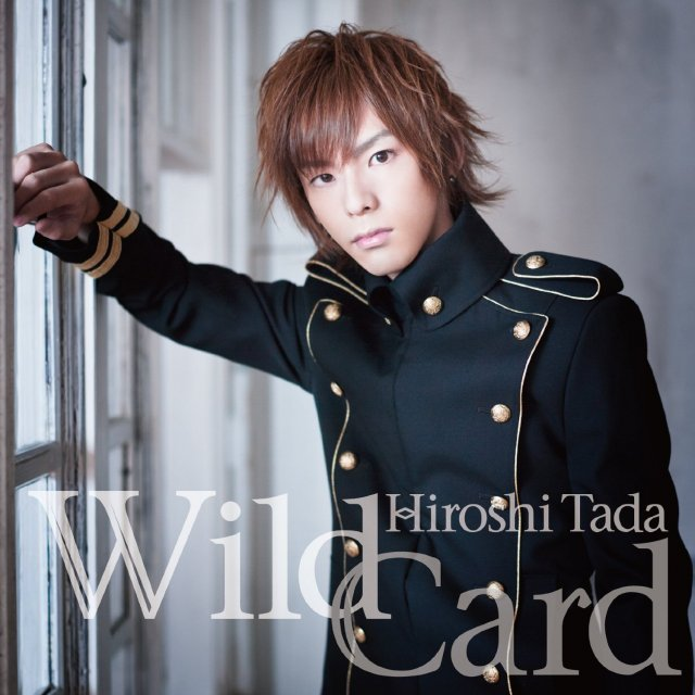 Wild Card [CD+DVD]