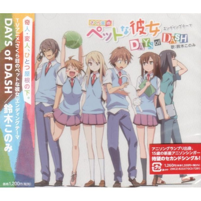 Days Of Dash (Sakuraso No Pet Na Kanojo Outro Theme)