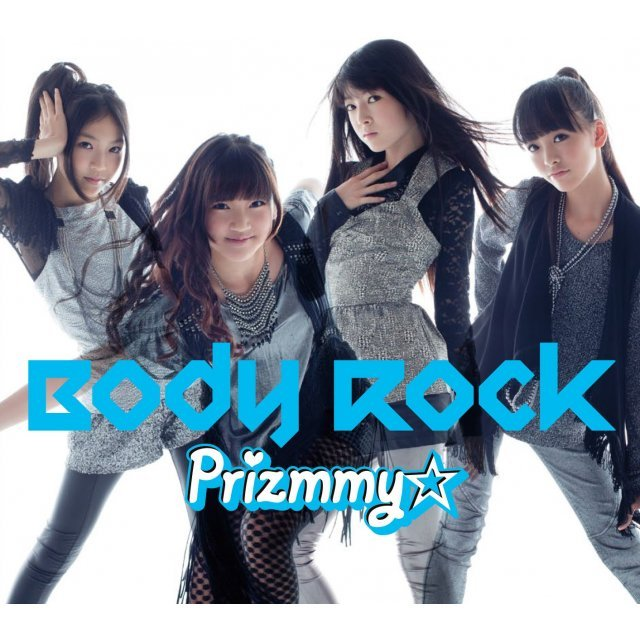Body Rock [CD+DVD]