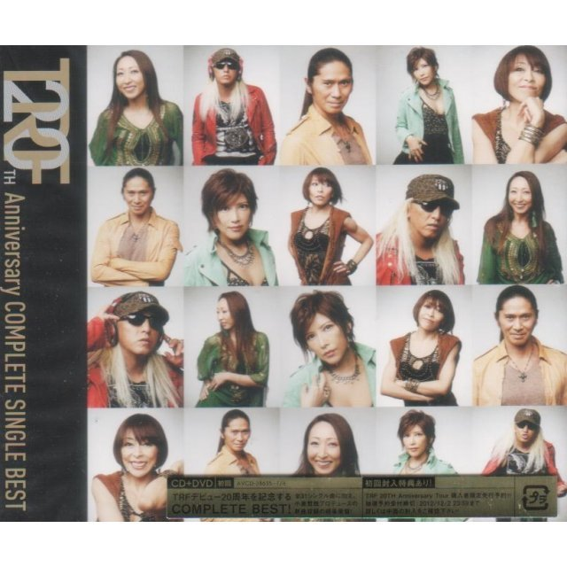 Trf 20th Anniversary Complete Single Best [3CD+DVD]