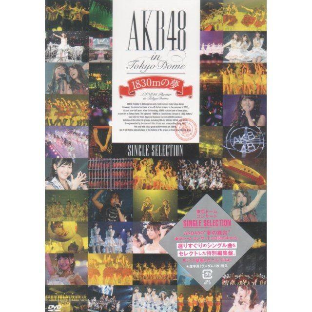 Akb48 Tokyo dome 1830m Download Google