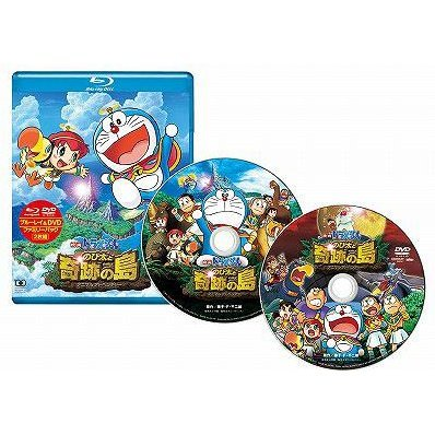 Doraemon: Nobita And The Island Of Miracles Animal Adventure Family Pack [Blu-ray+DVD]