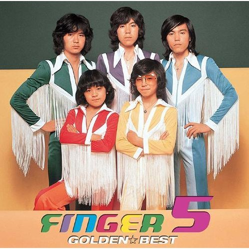 Golden Best Finger 5 [Limited Edition]