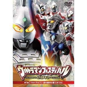 Ultraman The Live Series Ultraman Festival 2012 Dai 1 Bu - Ultra Seven Susume Ginga No Hatemademo