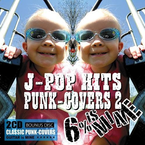 J-Pop Hits Punk-Covers Vol.2