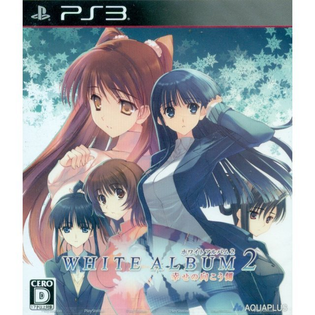 White Album 2: Shiawase no Mukougawa [Regular Edition]