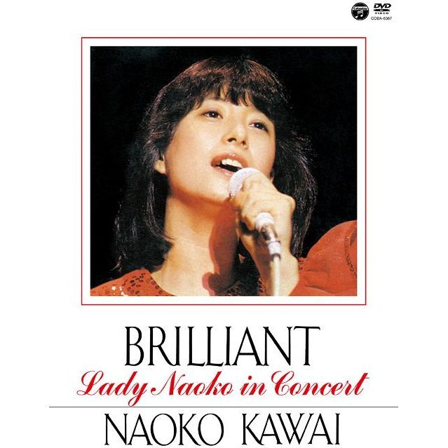 Brilliant - Lady Naoko In Concert