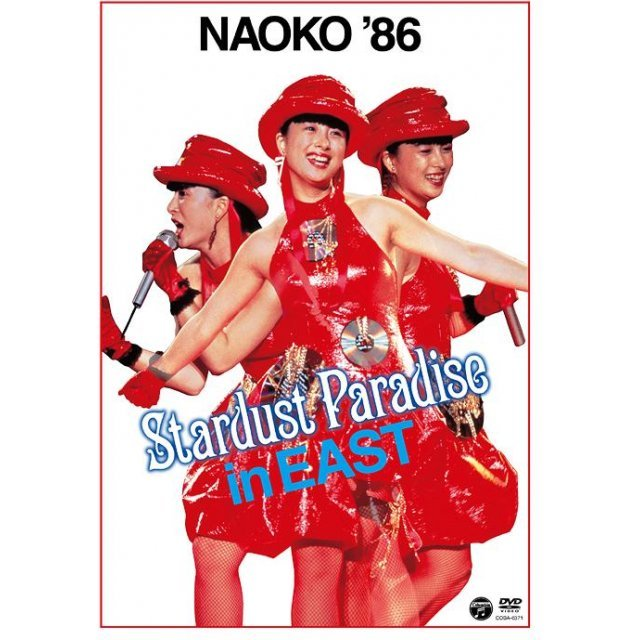Naoko '86 Stardust Paradaise In East