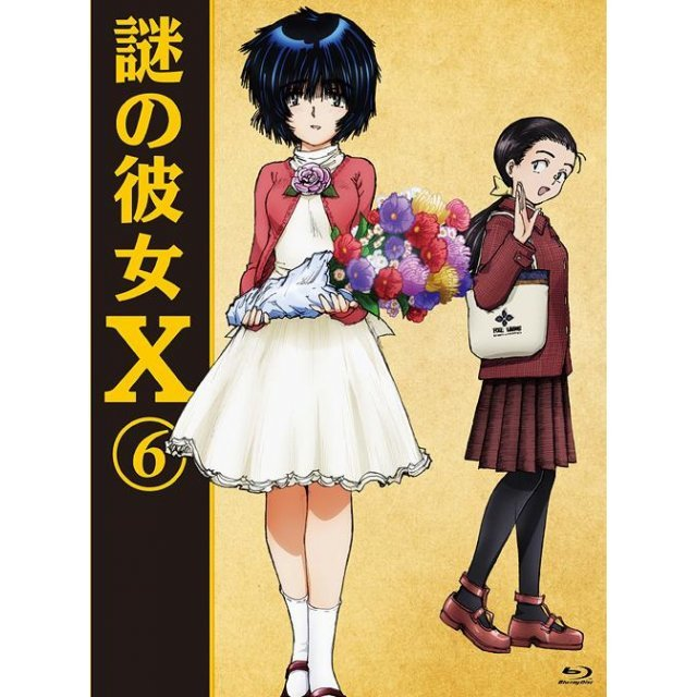 Mysterious Girlfriend X / Nazo No Kanojo X 6 [Blu-ray+CD Limited Pressing]