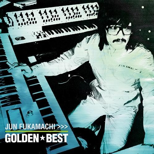 Golden Best Jun Fukamachi [Limited Edition]