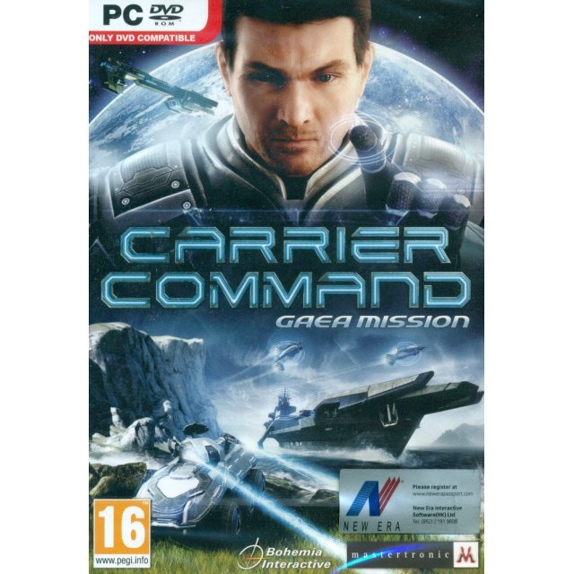 Carrier Command: Gaea Mission (DVD-ROM)