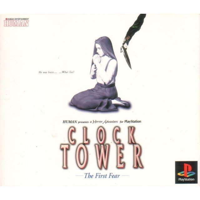 Clock Tower: The First Fear [First-Print Edition w/ Fan Book]