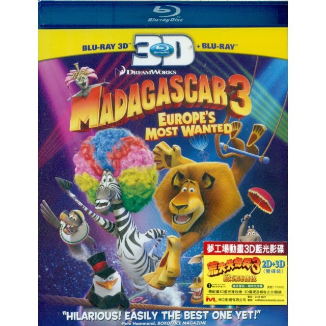 Madagascar 3: Europe's Most Wanted [3D+2D]