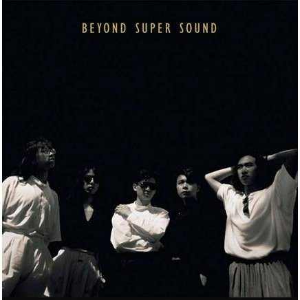 Beyond Super Sound