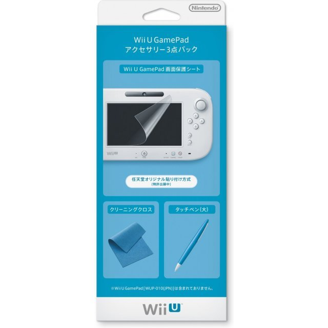 Wii U GamePad Accessory Set (Official Nintendo)