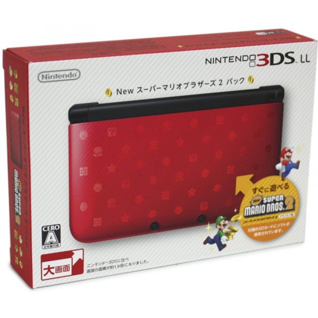 Nintendo 3DS LL (New Super Mario Bros. 2 Pack Limited Edition)