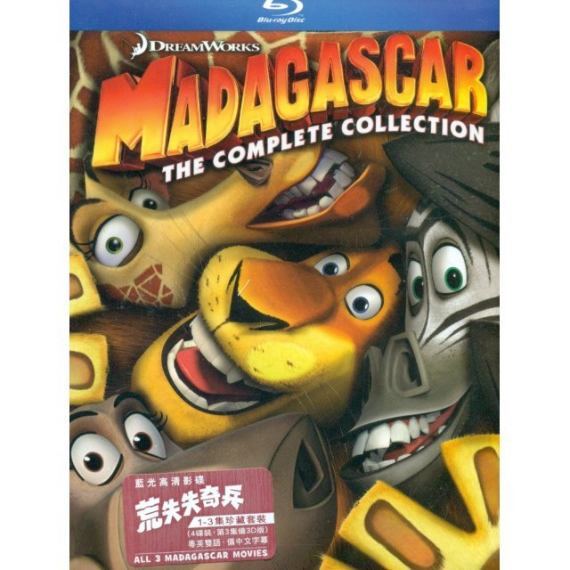 Madagascar 1-3 Collection