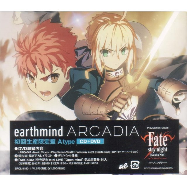 Arcadia [CD+DVD Limited Edition Type A]