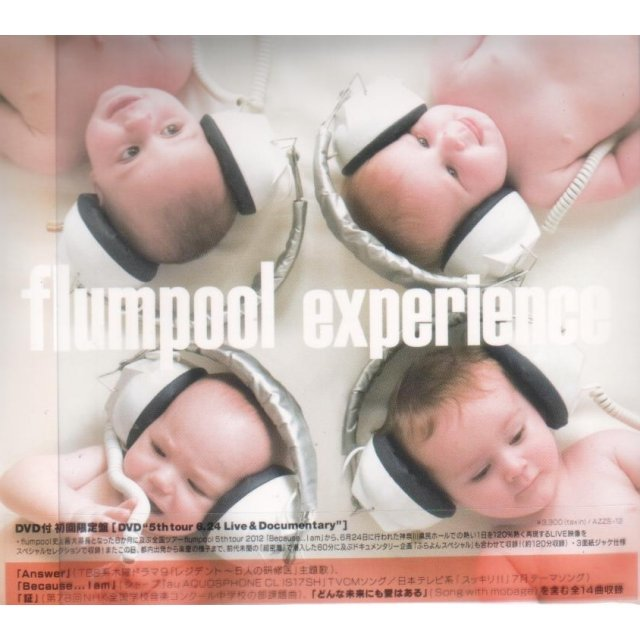 Experience [CD+DVD Limited Edition]