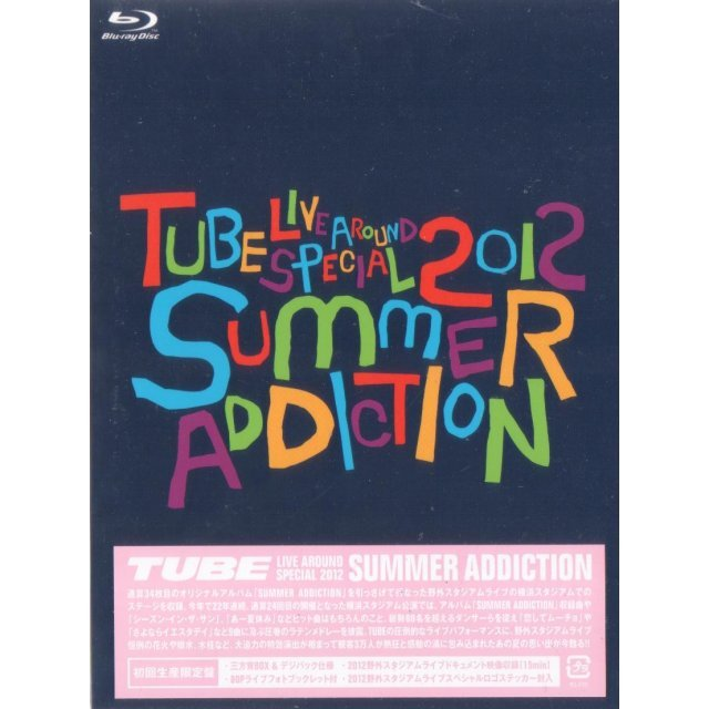 Live Around Special 2012 - Summer Addiction [Limited Edition]