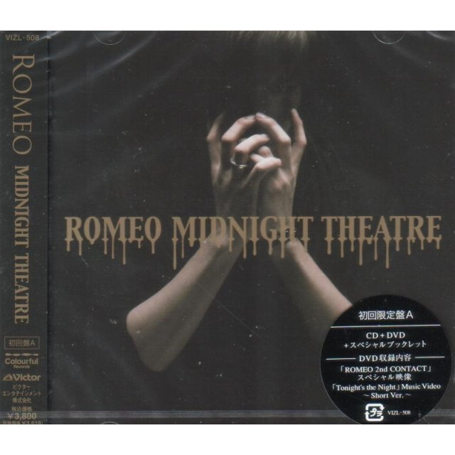 Midnight Theatre [CD+DVD Limited Edition Type A]