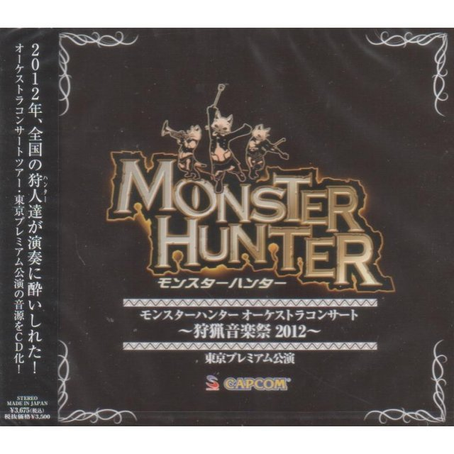 Monster Hunter Orchestra Concert - Shuryo Ongakusai 2012