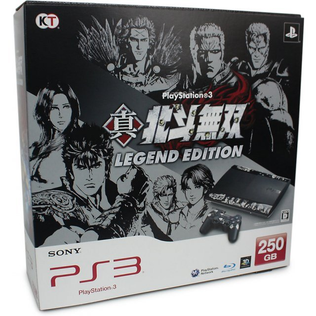 PlayStation3 New Slim Console - Shin Hokuto Musou Legend Edition (250GB Limited Model)