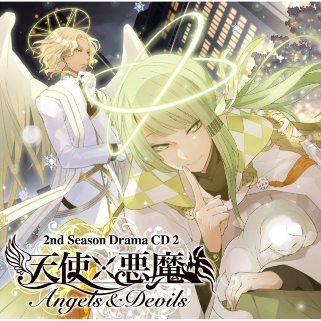 Tenshi x Akuma 2nd Season Drama CD 2